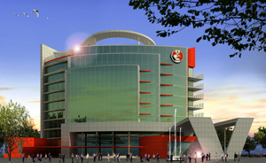 Proposed EFCC Office